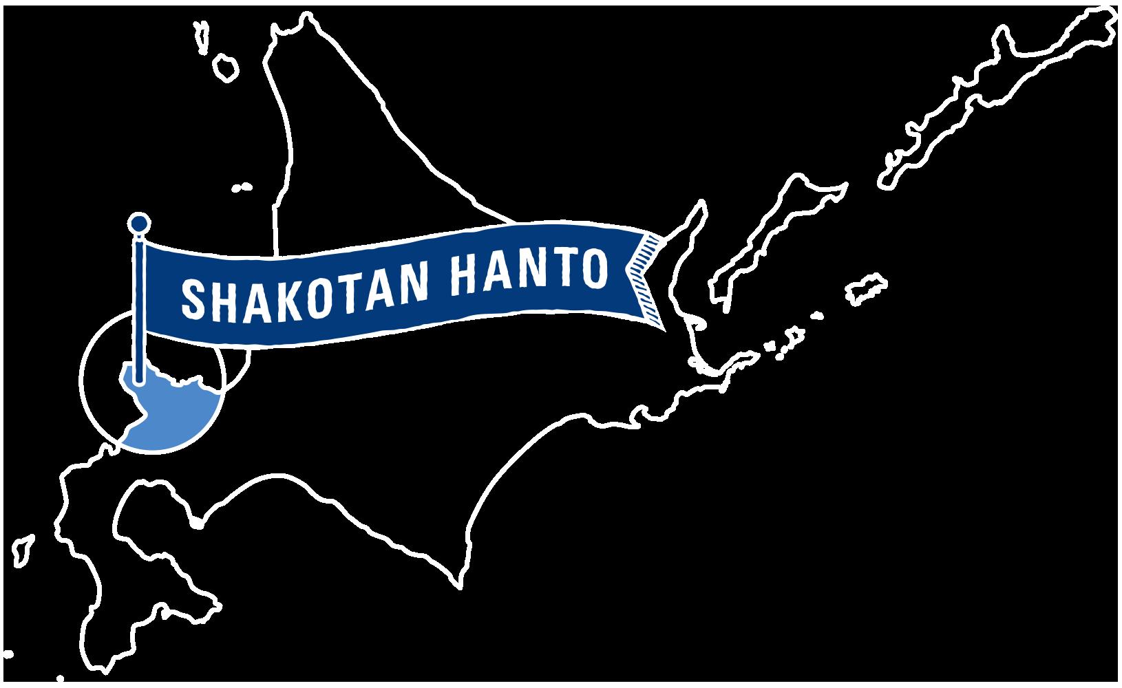 SHAKOTAN HANTO