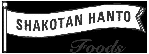 SHAKOTAN HANTO - foods